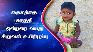 Srilankan News